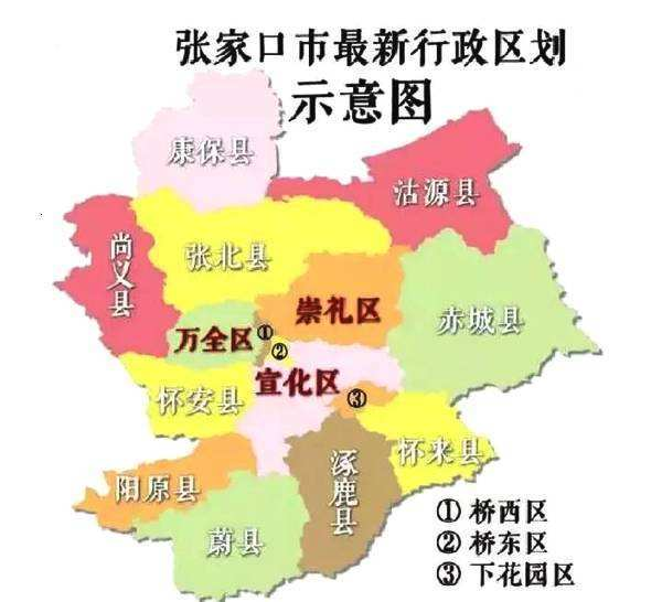 北京城区人口数量_北京交通年报系列发布 北京市居民出行特征
