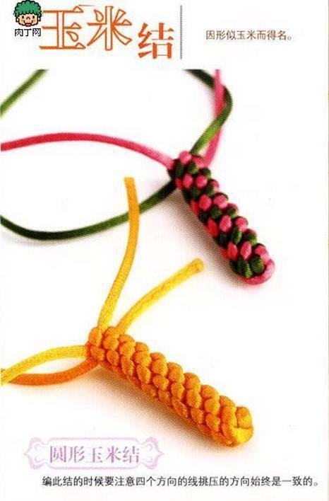 圆柱红绳怎么编织图片