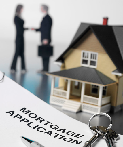 【房产抵押贷款利率】拿房产证去银行抵押贷款利率是多少
