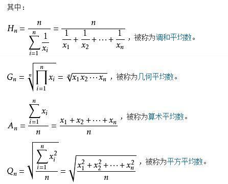 什么是几何图形_什么是几何平均数