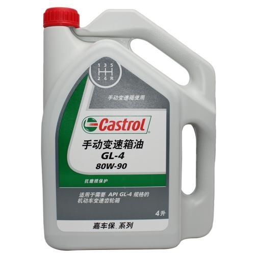 手动变速箱油有什么区别?