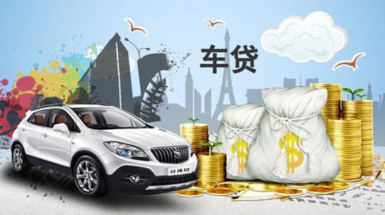 【建设银行贷款买车】建行怎么贷款买车