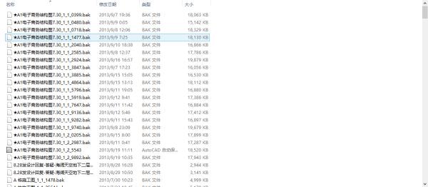 cad文件后缀是什么_CAD的bak文件怎么打开_百度知道