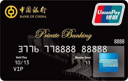 如何申请中银宝岛信用卡_中国银行信用卡有效期怎样看_百度知道