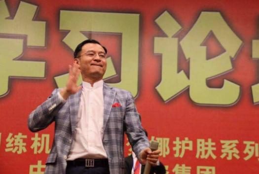 """他是""""成功学""""导师,豪车被传1.5亿,曾教导马云,为何如今却销声匿迹了?"""