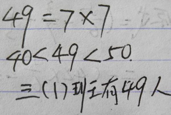 中国人口数量变化图_班姓的人口数量