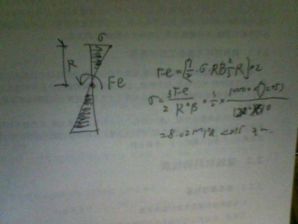 材料力学应力公式_材料力学计算强度计算_百度知道