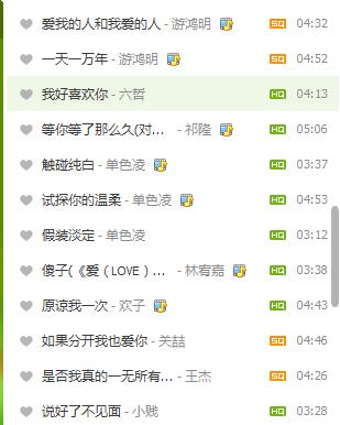 2019网络歌曲排行榜最新_霸屏音乐排行榜 快手俨然已成流行风向标