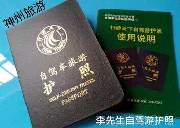 八月十八日一家三口去西安旅游在西安五天求住宿游玩攻略!不要复制别人的有自已经历的