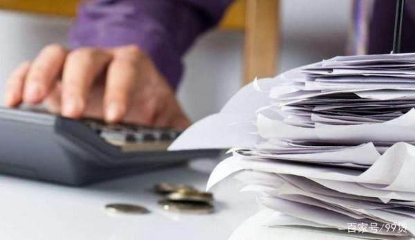 【短期贷款】短期贷款优缺点有哪些
