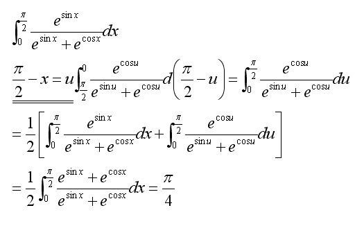 百度知道怎么得积分_求定积分e^sinx/(e^sinx+e^cosx)_百度知道
