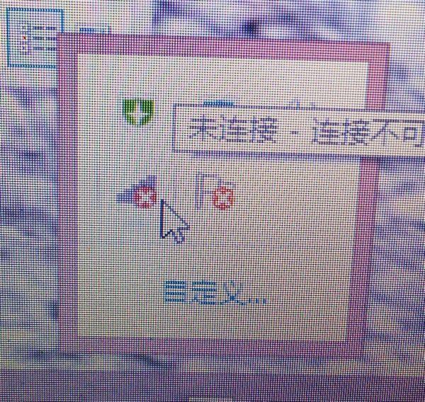 电脑的WiFi图标有个红叉 并且点击后没有周围WiFi的显示 打开诊断后