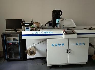 可变数据喷码机_进口uv喷码机数据高速喷码机视觉检测系统自动化流水线定制