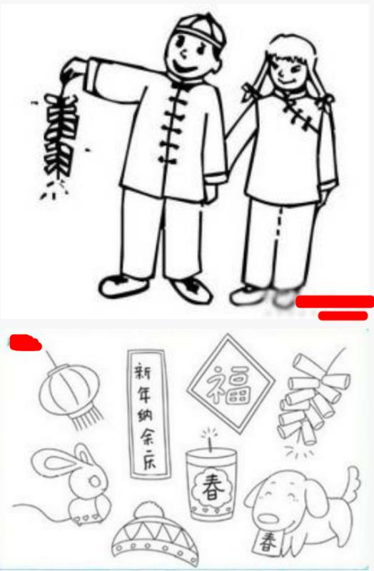 春节的手抄报图片简笔画不写字加涂色