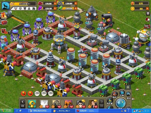 QQ游戏玩具战争,需要 25级的 30级的 35级的 40级的阵形图片