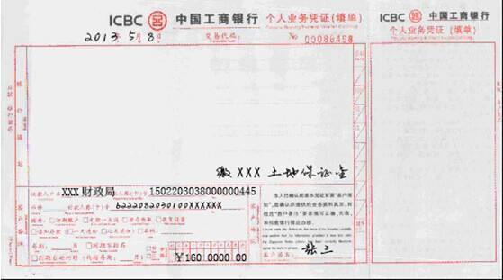 农行存折账号几位_工商银行对公账号多少位数的,以哪些位数开头的?_百度知道