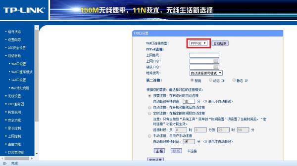 思科路由器使用手册_思科路由器怎么设置拨号上网_百度知道