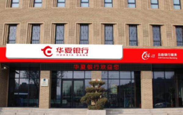 【华夏银行】我最近的华夏银行位置?