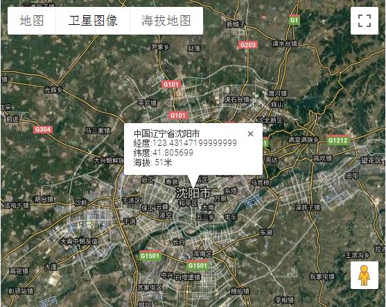 辽宁省总人口是多少_辽宁省个大城市的海拔高度是多少_百度知道
