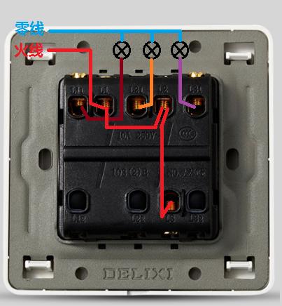 单开3控开关接线图_三开开关接线图实物图_百度知道
