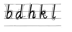 门和义的笔顺——几个常见字的笔顺