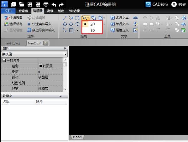 CAD中如何绘制三维多线?