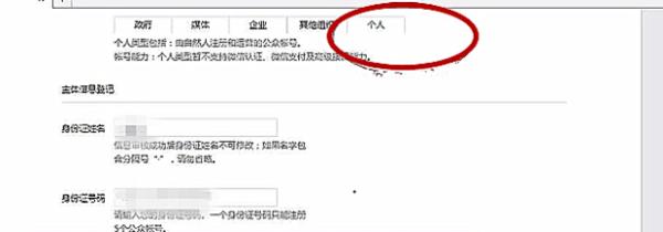 【免费申请】怎样写免费申请