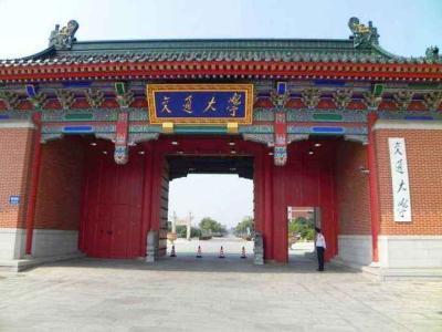 上海交大闵行校区_上海交通大学闵行区和徐汇区的区别_百度知道