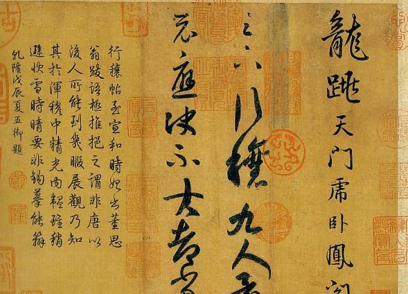 【300085】深圳淘金山二期好不好?