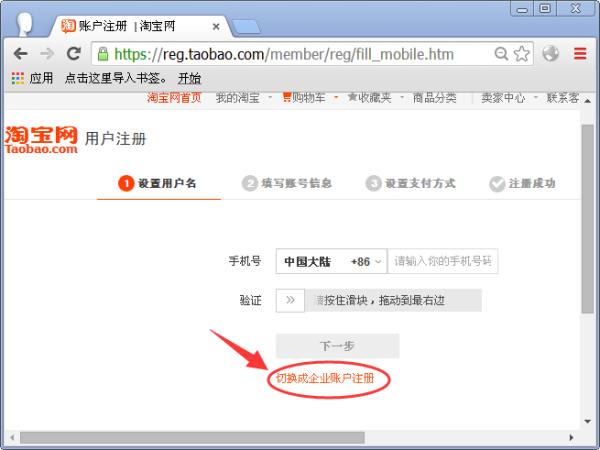 注销淘宝网账号步骤_淘宝账号可不可以用邮箱注册_百度知道