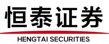 【恒泰证券软件下载】恒泰证券官方网站是什么?