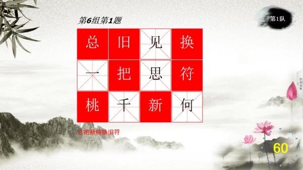 中国诗词大会9岁 中国诗词大会谁最厉害 诗词歌曲 第8张
