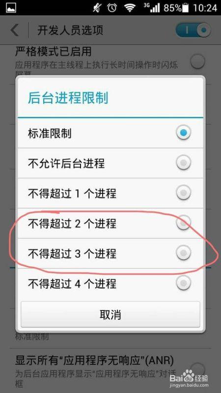 【tcl手机软件】我的tcl手机下载软件怎么找不到?