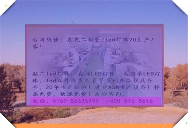 紫光灯珠_uvledled0603紫光灯珠贴片紫灯0603灯珠贴片式l