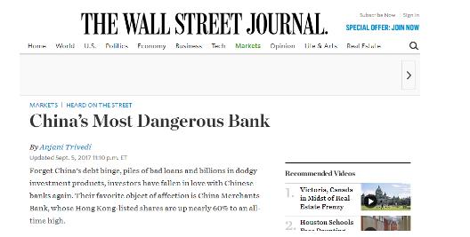 【招商银行600036】招商银行主要业务是什么