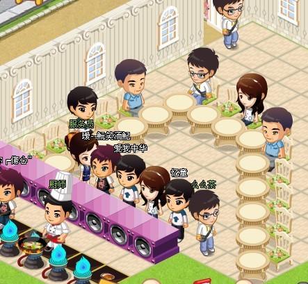 qq餐厅服务员和厨师_QQ餐厅像我这样摆 厨师和服务员怎么弄 几厨几个服务员_百度知道