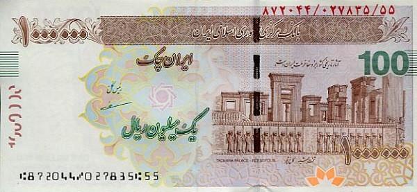 科威特第纳尔_当今世界哪种货币对人民币汇率最高?_百度知道