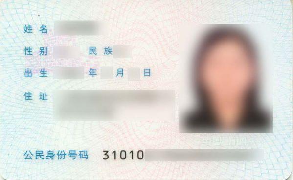 上海市普陀区人民政府_310109是哪里的身份证_百度知道