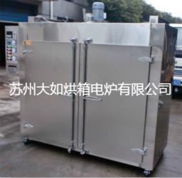 热风循环烘箱_热风循环烘箱烘干干燥设备果脯菊花
