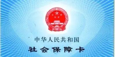 户籍证明是什么_上海应届生,社保卡是自己办还是公司办?_百度知道
