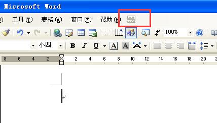 中怎样打出汉字的笔顺