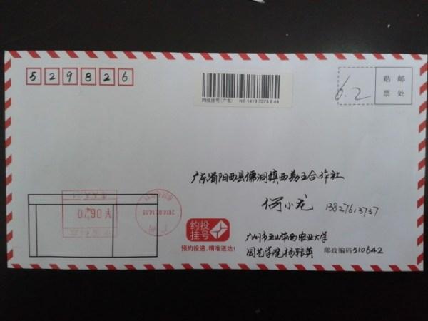 2018年6月29日那里的邮局快递翻车了?