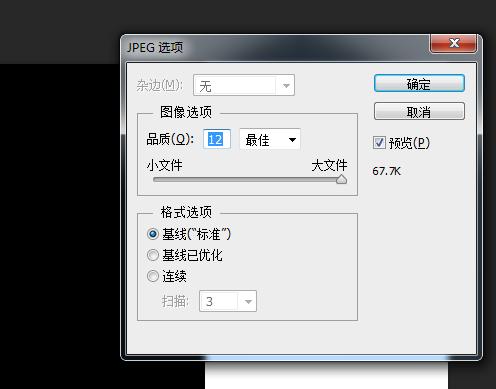 php识别jpg图片exif信息中Photoshop格式 类型