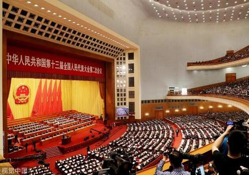 中国 法律 命令
