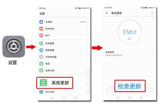 华为荣耀v9该不该升级最新安卓8.0系统?
