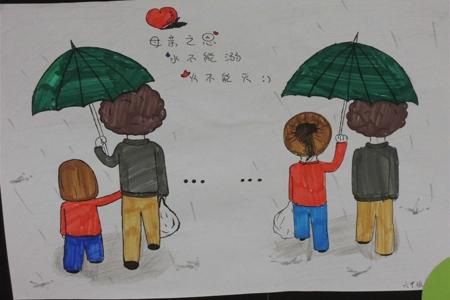 文配画主题感恩配图有诗词,关于教师节的诗配画
