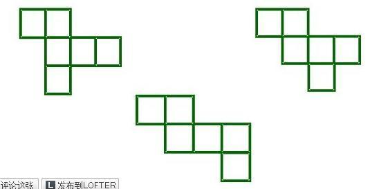 分别找一个长方体个一个正方体纸盒子,并将它们展开来,观察长方体图片