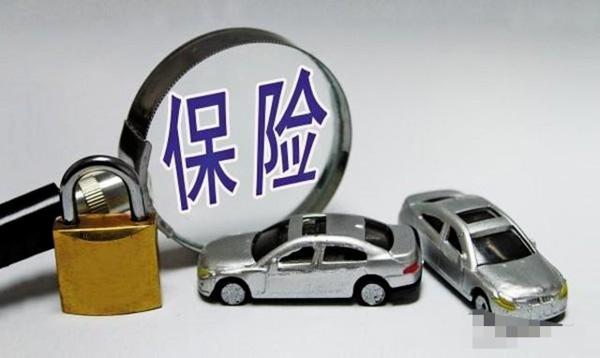 【车险多少钱】车保险费多少一般多少钱