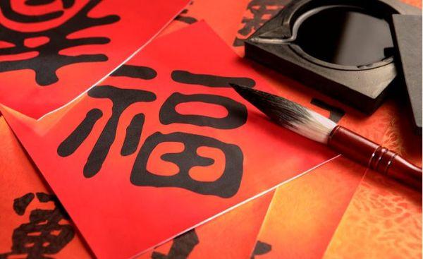 中国最经典的_最经典的中国古典盘凤龙图片