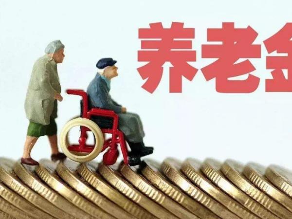 【企业养老保险缴费比例】